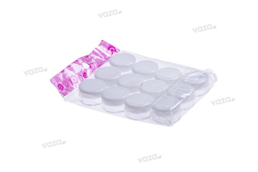 Διάφανο ακρυλικό βαζάκι για κρέμα 5 ml με λευκό καπάκι