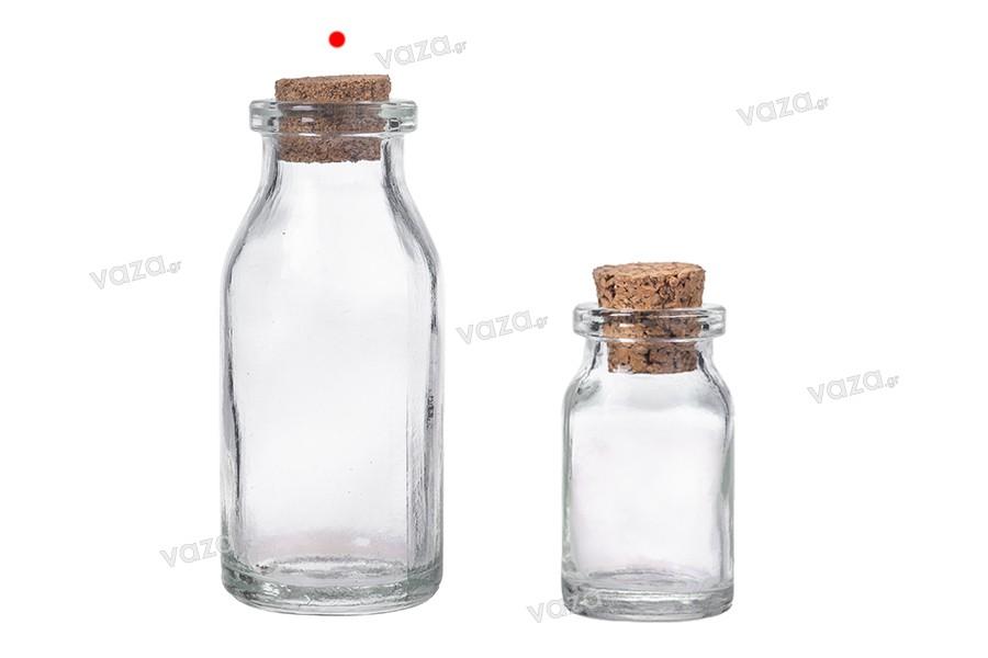 Γυάλινο μπουκαλάκι φαρμακείου 15 ml με κωνικό φελλό