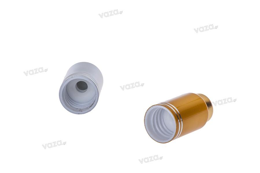 Καπάκι αλουμινίου πολυτελείας με κουμπί για σταγονόμετρα 5 έως 100 ml