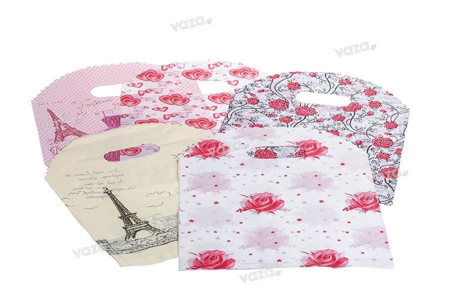 """Σακούλα πλαστική """"χούφτα"""" με καμπύλες στο πάνω μέρος 18x25cm, σε διάφορα σχέδια - 50 τμχ"""
