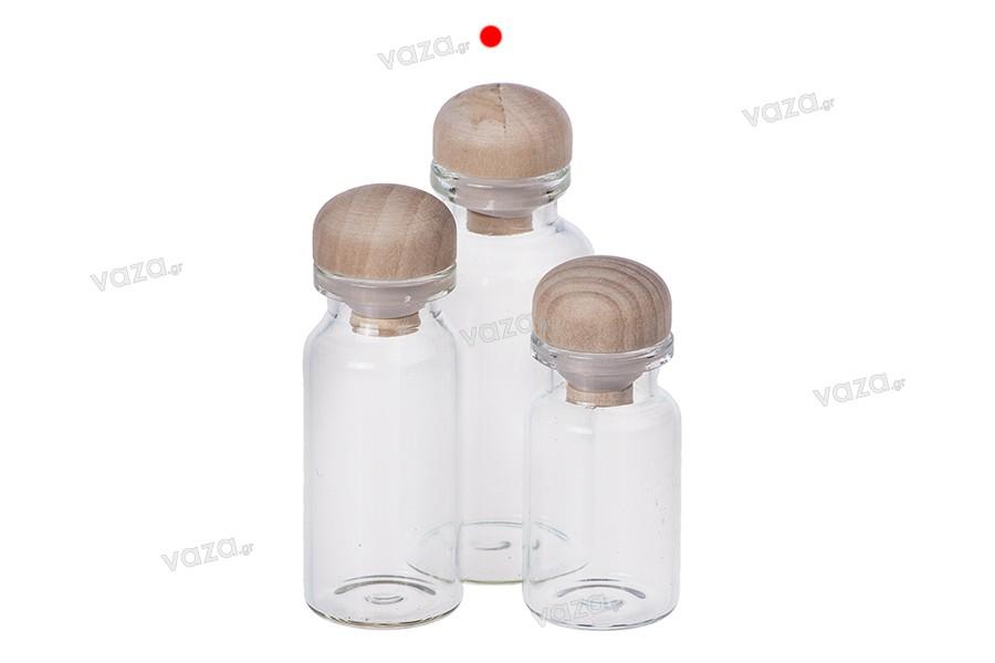 Μπομπονιέρες μπουκαλάκια μικρά με ξύλινο φελλό για γάμο - βάπτιση 27x58 mm - 12 τμχ