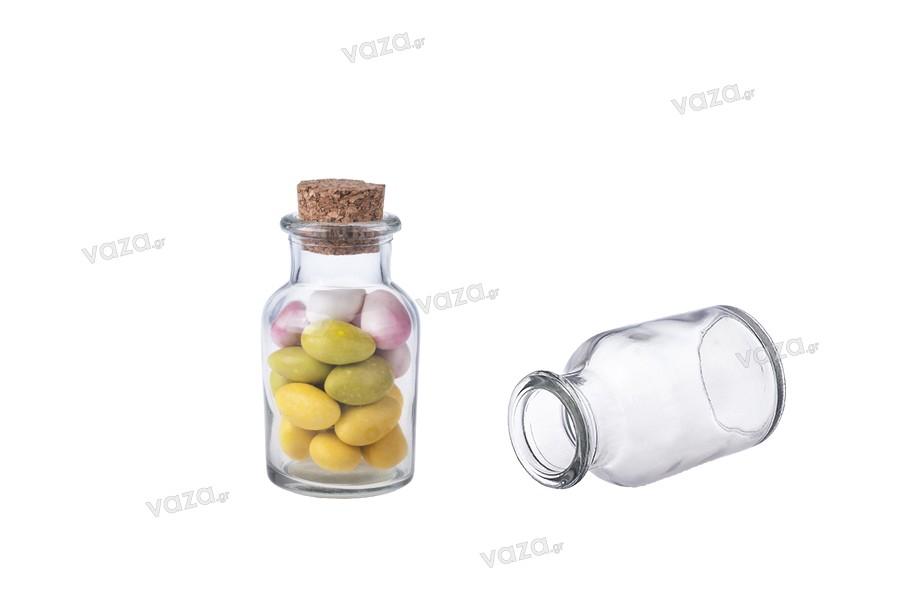 Μπουκαλάκι φαρμακείου γυάλινο με φυσικό φελλό 60 ml