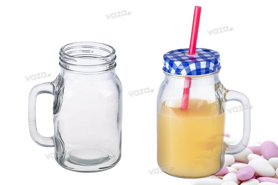 Βάζο με χερούλι 550ml με μεταλλικό καπάκι και τρύπα για καλαμάκι για πορτοκαλάδα, cocktail καφέ
