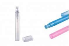 Σπρέι αρωματοποιίας 10 ml μινιατούρα πλαστικό σε 3 χρώματα (ημιδιάφανο, μπλέ ή ροζ) - 25 τμχ