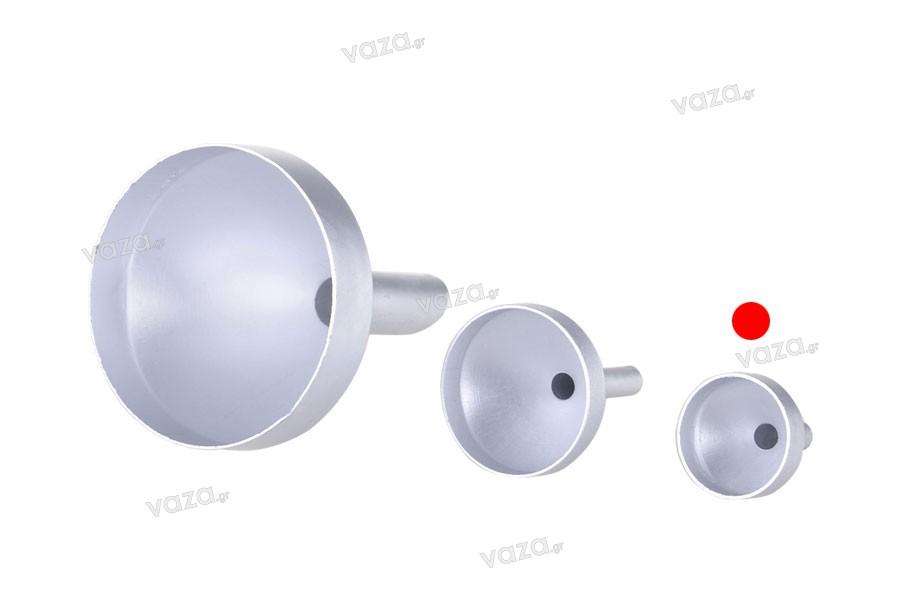 Χωνί αλουμινένιο ασημί ΜΑΤ - διάμετρος 17 mm (απόληξη 4 mm)