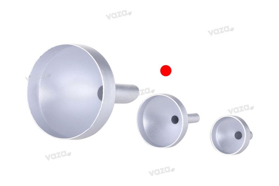 Χωνί αλουμινένιο ασημί ΜΑΤ - διάμετρος 25 mm (απόληξη 4 mm)