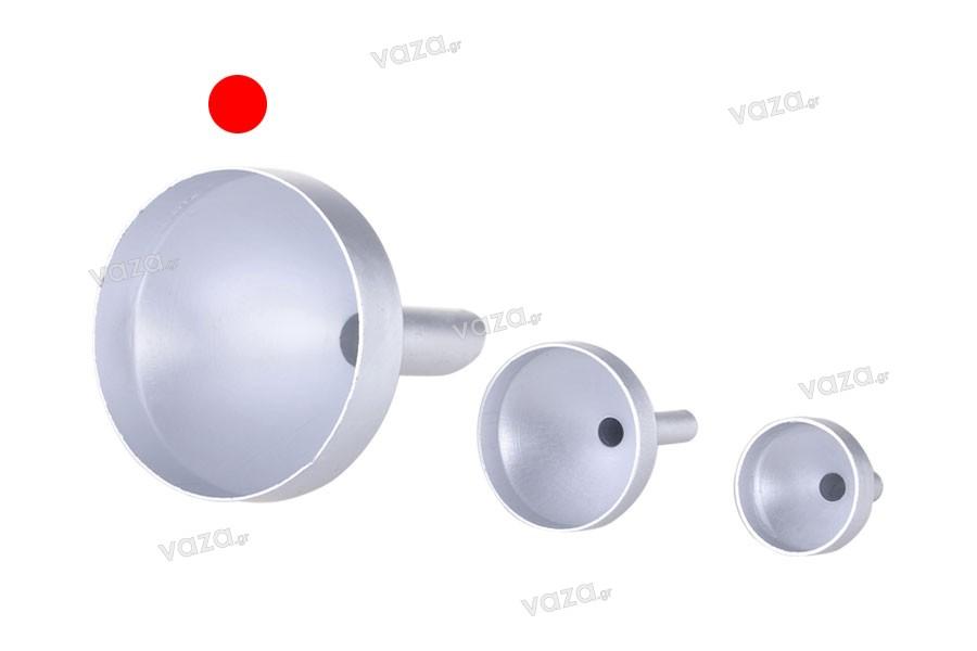 Χωνί αλουμινένιο ασημί ΜΑΤ - διάμετρος 44 mm (απόληξη 10 mm)