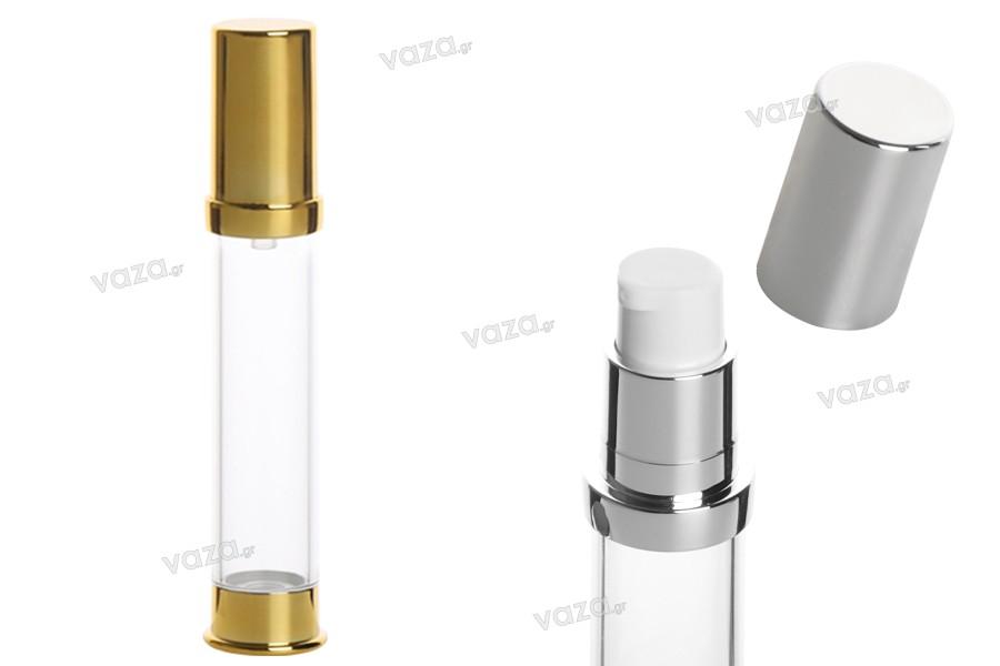Tube acrylique airless pour crème 15 ml