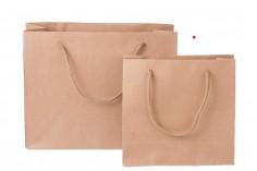 Τσάντα δώρου χάρτινη καφέ 180x70x170 mm