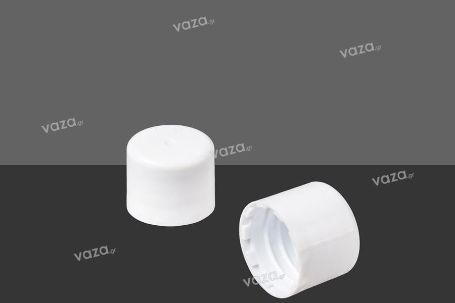Καπάκι πλαστικό λευκό PP18