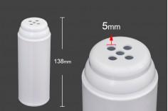 Καπάκι με μεγάλες οπές 5 mm