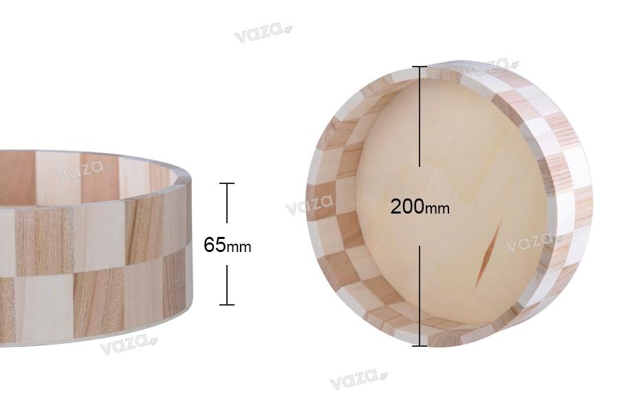 Καλάθι ξύλινο στρογγυλό 200x65 mm