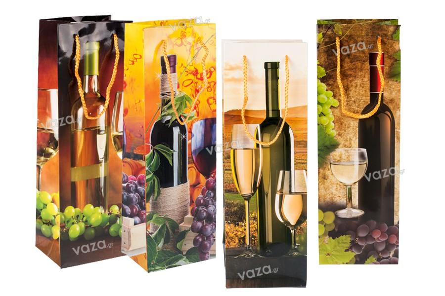 348a34f40b7 Σακούλες συσκευασίας χάρτινες για φιάλες κρασιού
