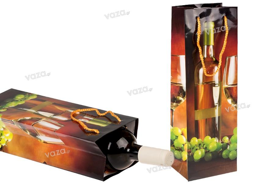 156544096a Σακούλες συσκευασίας χάρτινες για φιάλες κρασιού