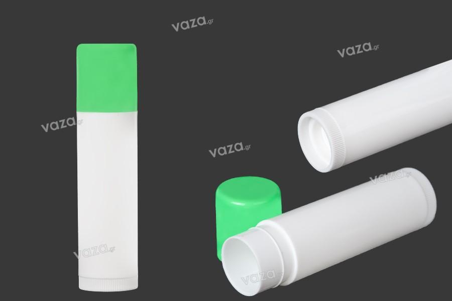 Σωληνάριο για Lip Balm (τύπου Liposan) 12 ml σε διάφορα χρώματα