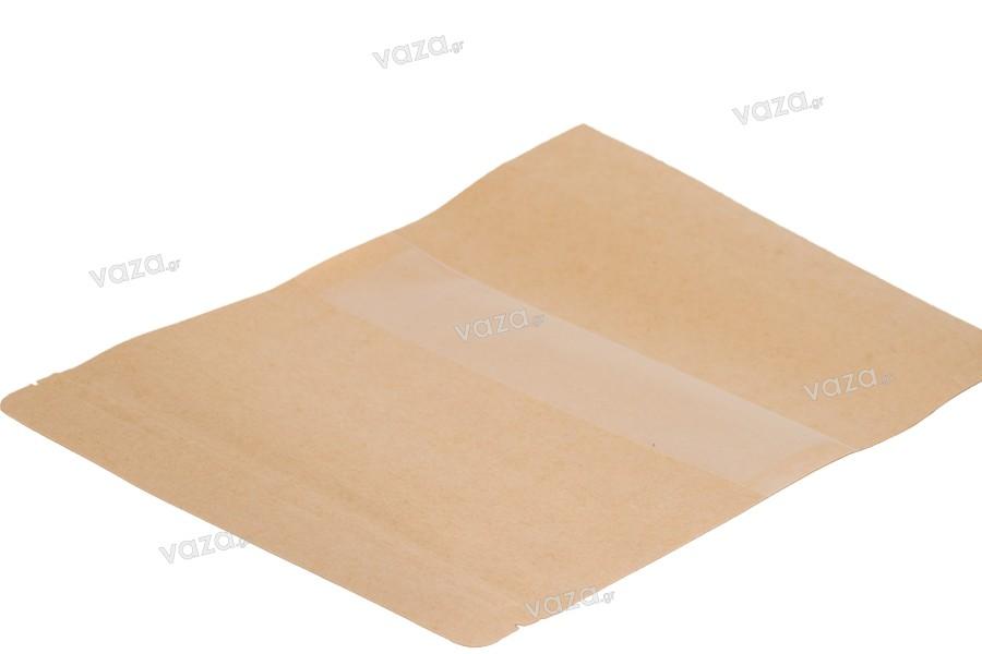"""Σακουλάκια κραφτ τύπου Doy Pack, με κλείσιμο """"zip"""" και παράθυρο, εσωτερική και εξωτερική διάφανη επένδυση και δυνατότητα σφράγισης με θερμοκόλληση 200x50x300 mm - 100 τμχ"""
