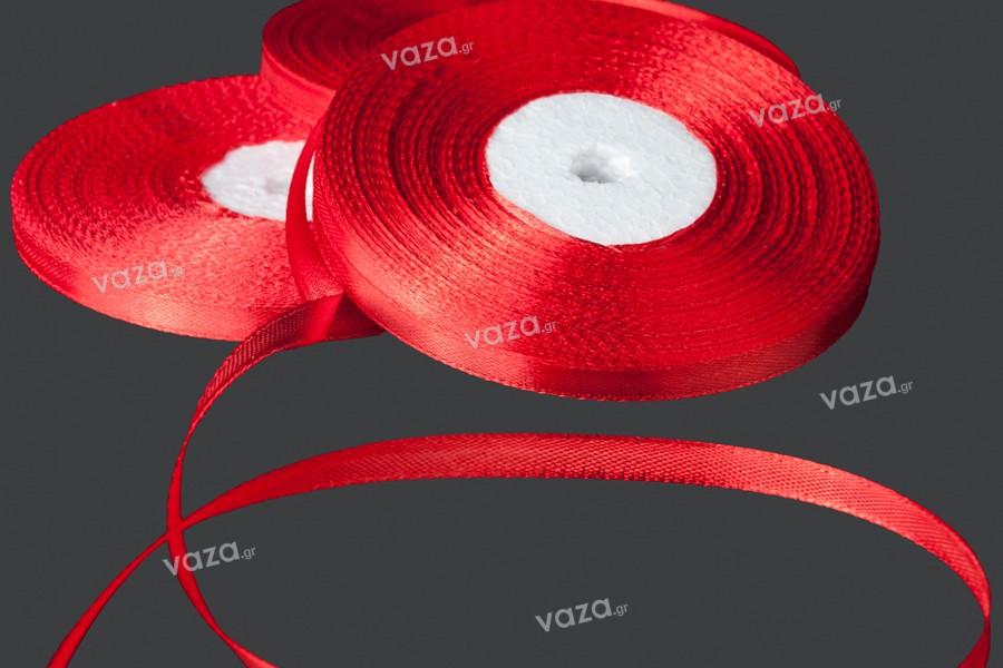 Κορδέλα σατέν για στόλισμα 6 mm πλάτος σε διάφορα χρώματα - Το τεμάχιο 50 m