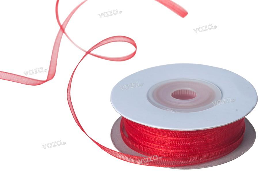 Κορδέλα οργάντζα 3 mm σε διάφορα χρώματα - Ένα ρολό 50 μέτρων