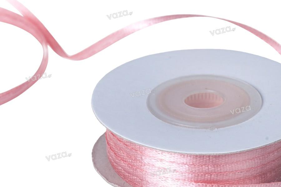 Κορδέλα σατέν για στόλισμα 3 mm πλάτος σε διάφορα χρώματα - Το τεμάχιο 50 m