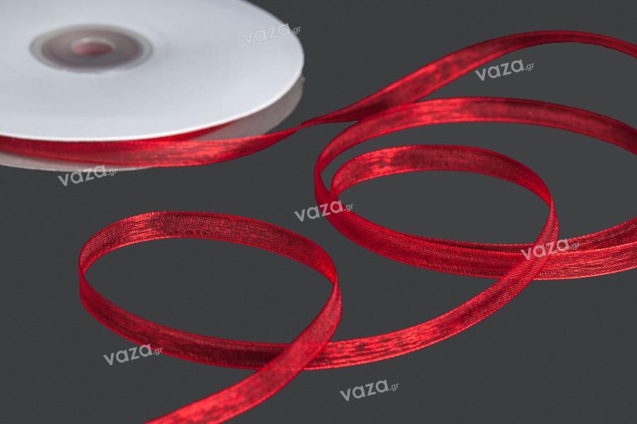 Κορδέλα οργάντζα 6 mm σε διάφορα χρώματα - Ένα ρολό 50 μέτρων