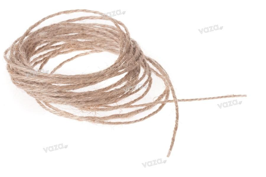 Κορδόνι στριφτό από γιούτα για διακόσμηση 2 mm - Ένα τεμάχιο 100 μέτρων