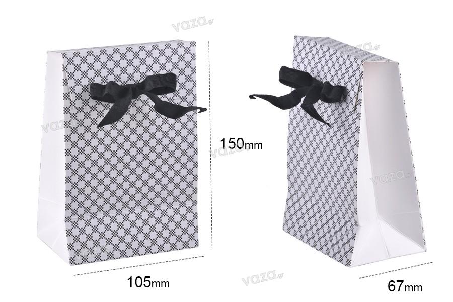 Συσκευασία δώρου χάρτινη με ιδιαίτερο σχέδιο και τύπωμα κορδέλα γκρο 10mm για φιόγκο 105x67x150