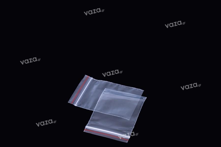Σακουλάκια διαφανή με κλείσιμο zip 4x6 cm - 500 τμχ