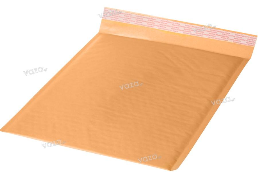 Φάκελοι με αεροπλάστ 29x36 cm