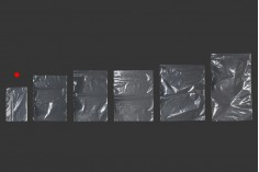 Σακουλάκια - φιλμ συρρίκνωσης (POF shrink) για την συσκευασία τροφίμων 200x300 mm - 100 τεμάχια