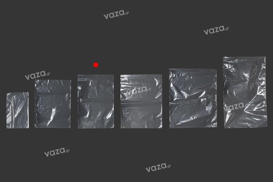 Σακουλάκια - φιλμ συρρίκνωσης (POF shrink) για την συσκευασία τροφίμων 300x450 mm - 100 τεμάχια