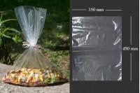 Σακουλάκια - Φιλμ συρρίκνωσης (POF shrink) για την συσκευασία τροφίμων 350x450 mm - 100 τεμάχια