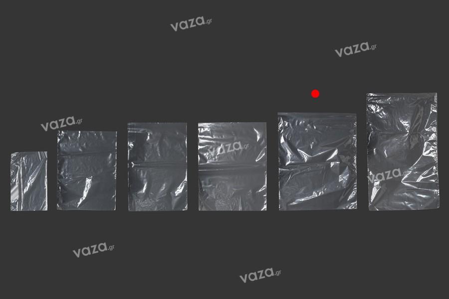 Σακουλάκια - Φιλμ συρρίκνωσης (POF shrink) για την συσκευασία τροφίμων 400x500 mm - 100 τεμάχια