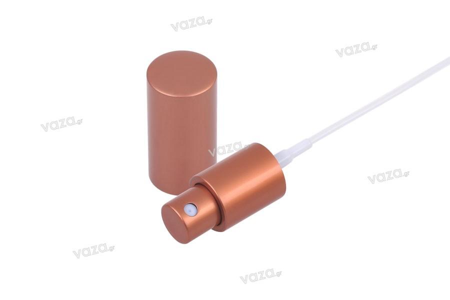 Σπρέι αλουμινίου χρώμα copper (χάλκινο) ματ