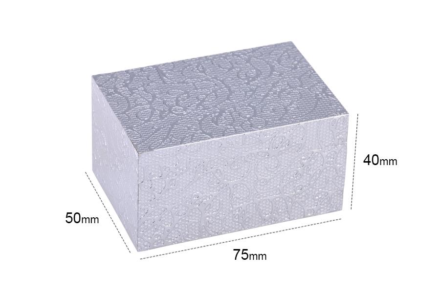 Boîte en bois pour utilisations multiples 75x50x40 argent