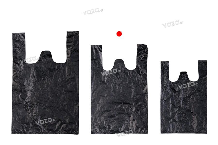Σακούλα πλαστική 32x50 cm σε μαύρο χρώμα - 100 τμχ
