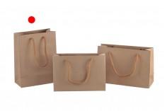 Τσάντα δώρου χάρτινη κραφτ οικολογική ή σε μαύρο χρώμα με βαμβακερό κορδόνι 150x75x200
