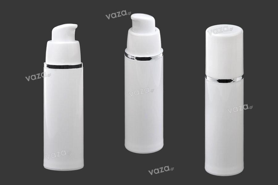 Μπουκαλάκι airless για κρέμα 30 ml πλαστικό λευκό με ασημί ρίγα
