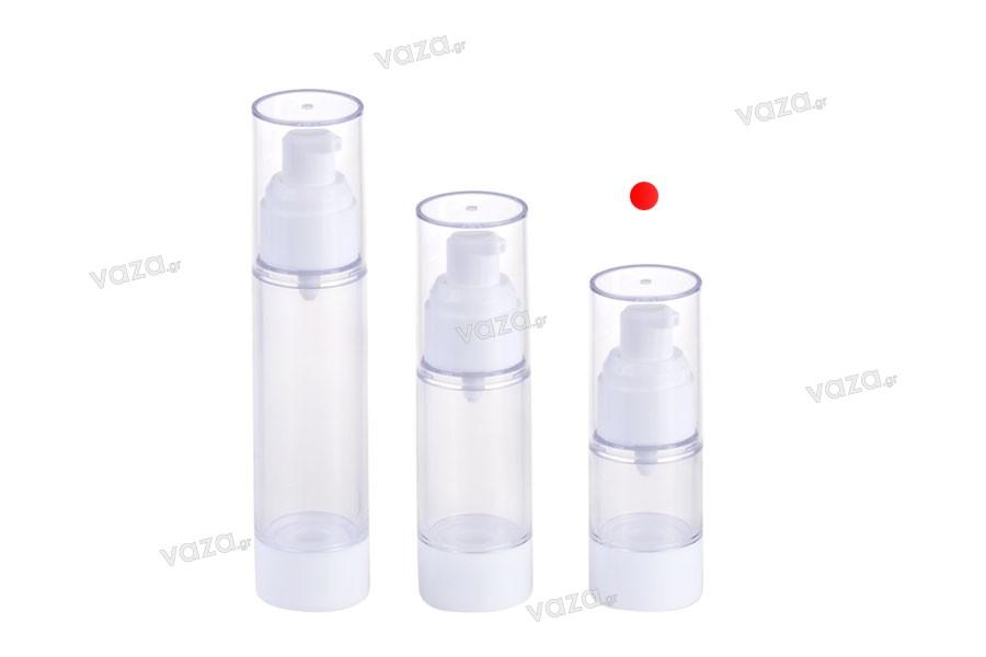 Μπουκάλι πλαστικό Airless για κρέμα διάφανο 15 ml