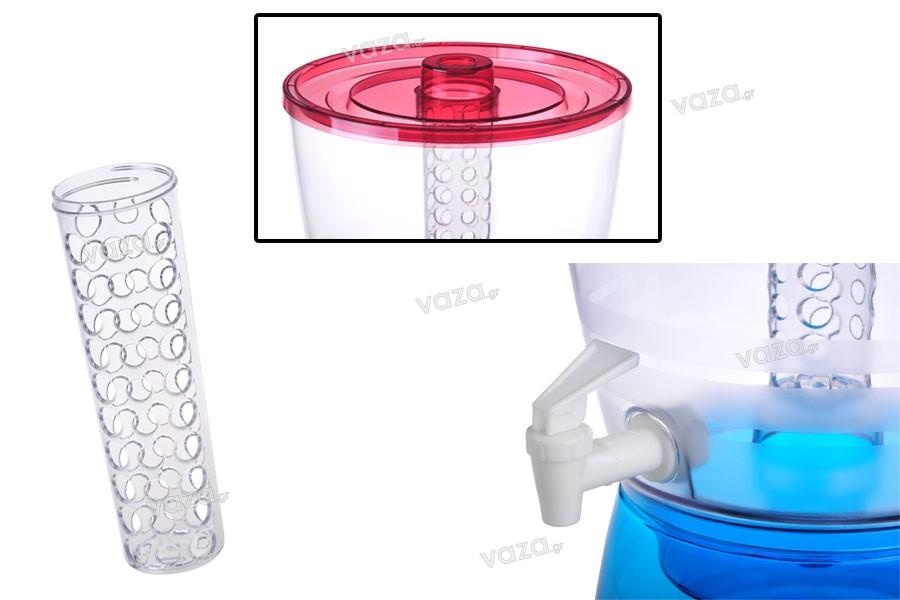 Γυάλα πλαστική δίχωρη με 2 βρυσάκια και εσωτερικό σωλήνα για πάγο σε 3 χρώματα - 13 λίτρα