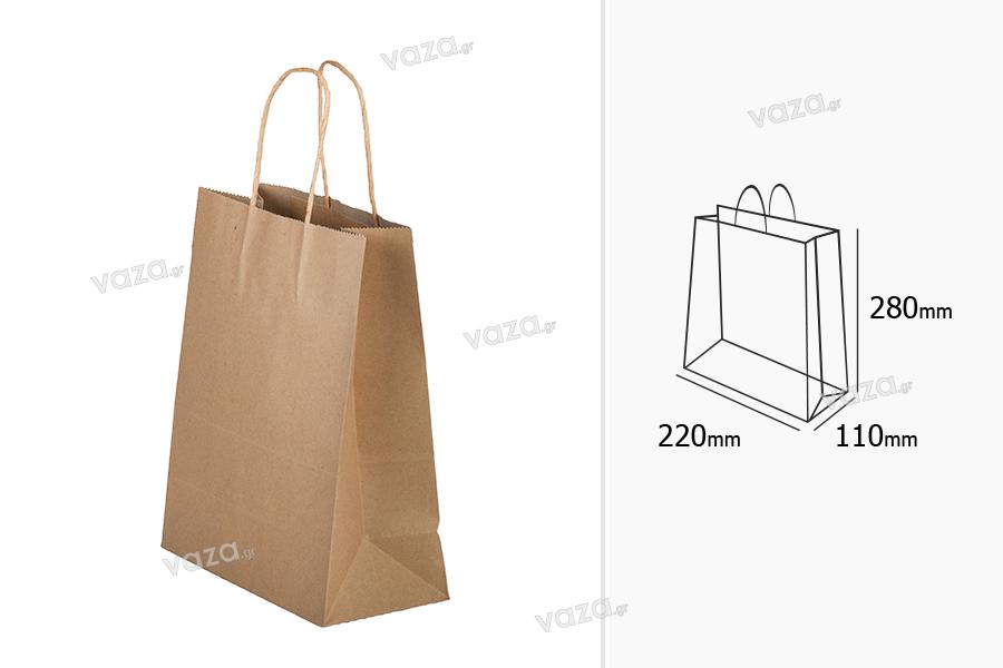Τσάντα δώρου χάρτινη 220x110x280 mm με χερούλι σε ποικιλία χρωμάτων