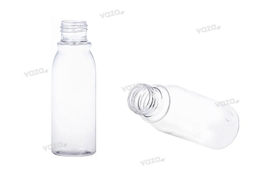 Μπουκάλι πλαστικό 75ml  με βιδωτό καπάκι ευρύστομο