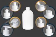 Μπουκάλι λευκό πλαστικό 500 ml με PP 28