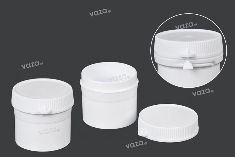 Βαζάκι σωλήνας με κουμπωτό καπάκι 20 ml για χάπια