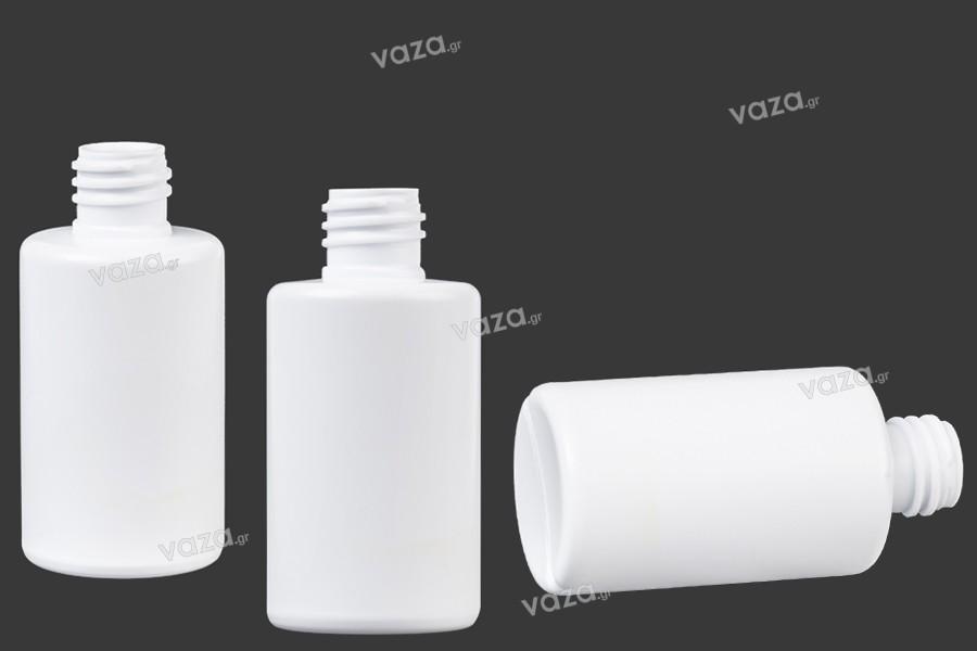 Μπουκάλι πλαστικό 50 ml (PP 18)