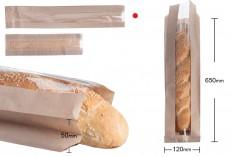Σακούλα κραφτ καφέ διάστασης 120x50x650 με παράθυρο 70mm για ψωμί μπακέτα - 100 τμχ