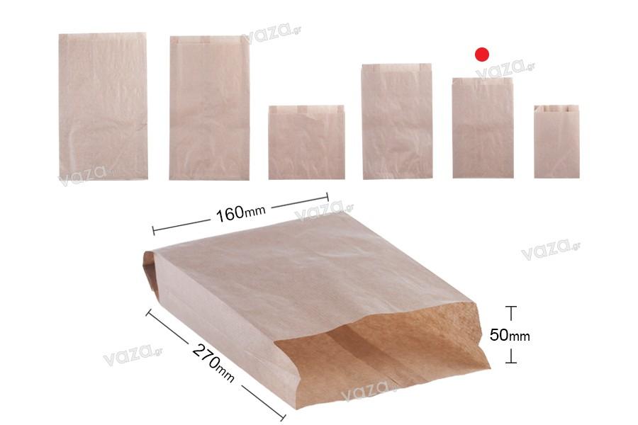 Σακούλα κραφτ καφέ διάστασης 160x50x270 χωρίς παράθυρο - 100 τμχ
