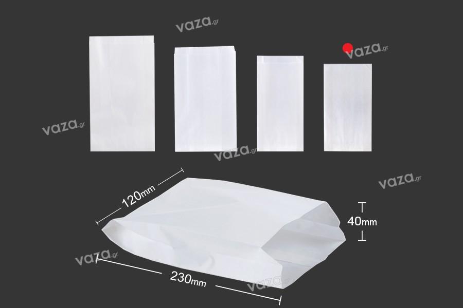 Χαρτοσακούλα λευκή διάστασης 120x40x230 χωρίς παράθυρο - κατάλληλη για λιπαρά τρόφιμα - 100τμχ