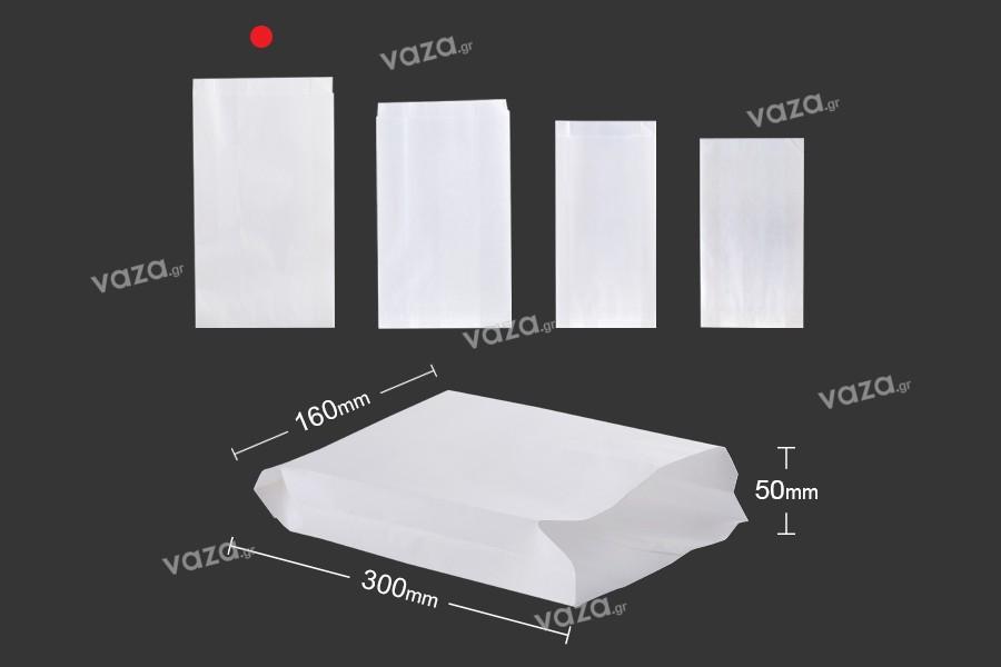 Χαρτοσακούλα λευκή διάστασης 160x50x300 χωρίς παράθυρο - κατάλληλη για λιπαρά τρόφιμα - 100τμχ