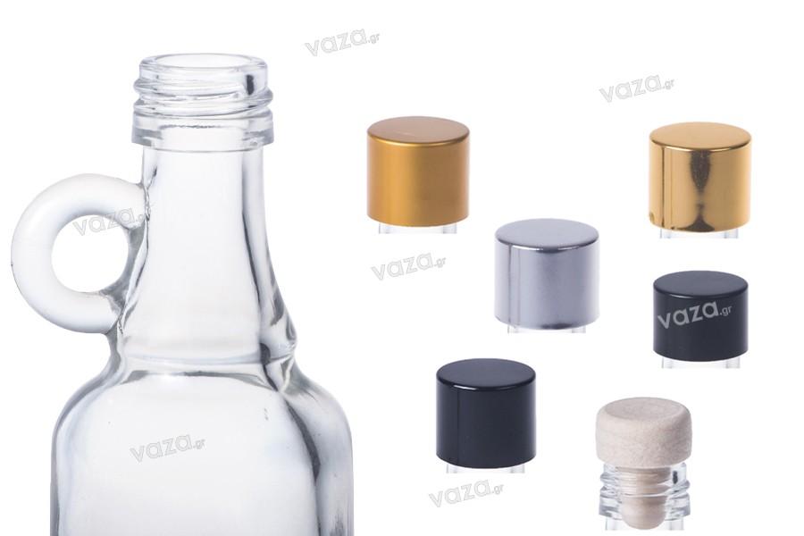 Μπομπονιέρες μπουκαλάκια 40 ml *