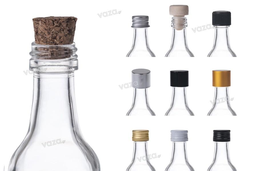 Μικρό μπουκαλάκι 50ml Osta (PP 18) *